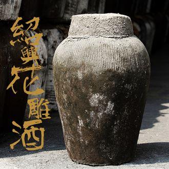 绍兴黄酒 十年陈雕王酒 甜型 原浆酒酒 24公斤 珍藏女儿红