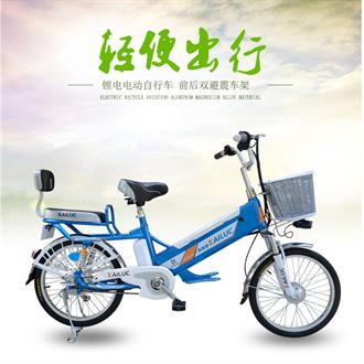 凯路驰电动自行车20寸24寸48v锂电池电动车可拆卸充电助力电瓶车